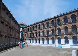 tourist places to visit in Andaman and Nicobar Islands - Cellular Jail, Andaman Nicobar Island, India