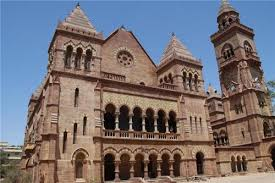tourist places to visit in kutch or Bhuj - Aaina Complex, Kutch