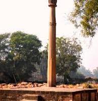 tourist places to visit near Sanchi - Vidisha Ashoka Pillar