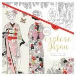 Avis ♦ Livre de coloriage « Japan Explore »