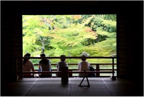 Notas para recordar Japón