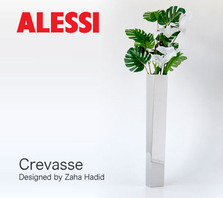 Alessi Crevasse Modern Flower Vase By Zaha Hadid