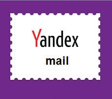 яндекс тестирует живые письма