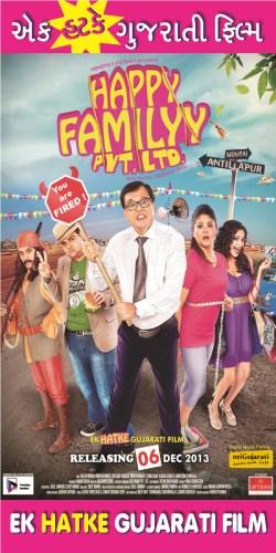 ... Movie_Latest_Film_2013_Nri_Gujarati_India_Gujarat_News_Photos_3619.jpg