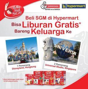Liburan Gratis Keluarga Ke Disneyland Hongkong Bersama SGM & Hypermart
