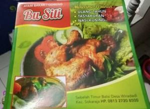 Ayam Bakar/ Goreng Bu Siti  : Lumayan Paketannya