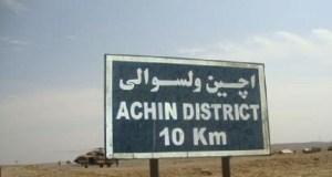 achian