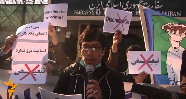 protest-in-front-of-iran-embassy