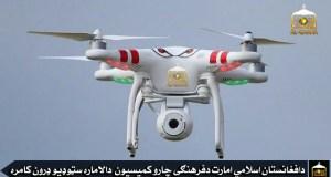 talibans-drone