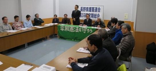 県護憲連合第59回総会は代表者総会という形にしました