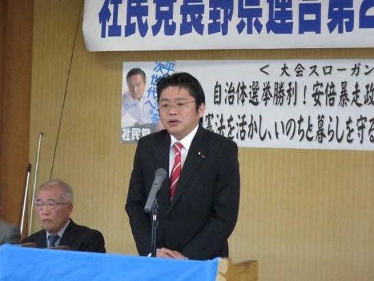 吉川元・衆議院議員です