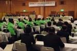 私鉄総連…2017交通政策フォーラム