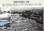 長野市制120周年を祝う