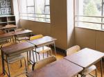市内小学校のいじめ事案…「重大事態」とし第三者委員会を設置、調査へ