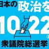 20171020SS00003