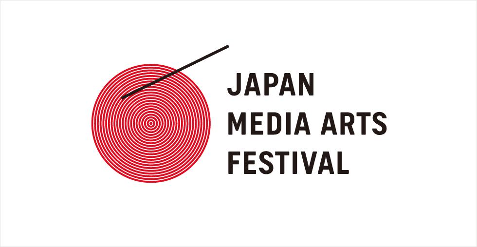 Sky Rover chosen as Jury Selection for the 20th Japan Media Arts Festival
