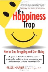 HappinessTrap