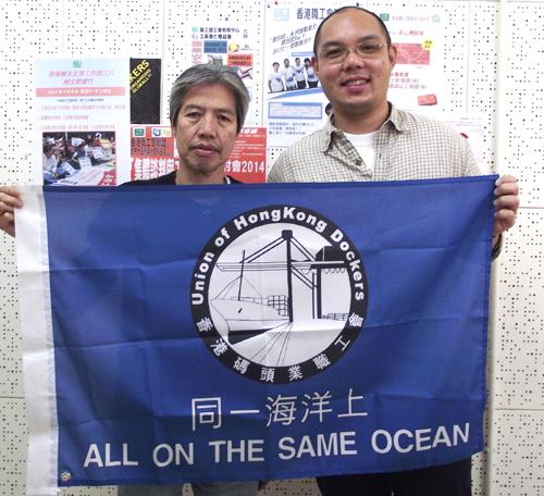 http://i0.wp.com/www.nwasianweekly.com/wp-content/uploads/2014/33_13/world_hongkong.jpg?resize=500%2C456