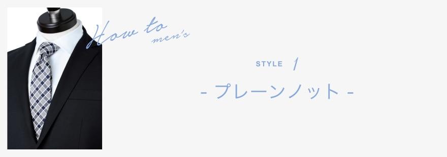 7style Nyonline