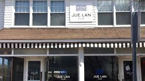 Jue Lan Club, image taken from: http://madisonavenueagency.com/jue-lan-club-opens-memorial-day-weekend-in-southampton/