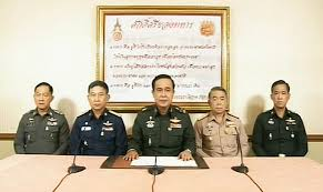 OakMonster.com - Thailand Coup 2014