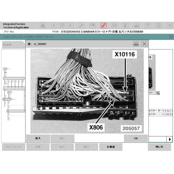 BMW ICOM Japanese Software Wiring Diagram (配線図) Service Plan