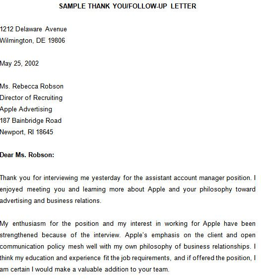 follow up email for job interview