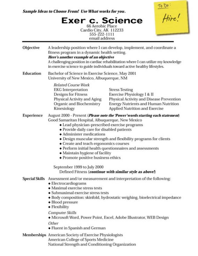 How to Create a Resume?