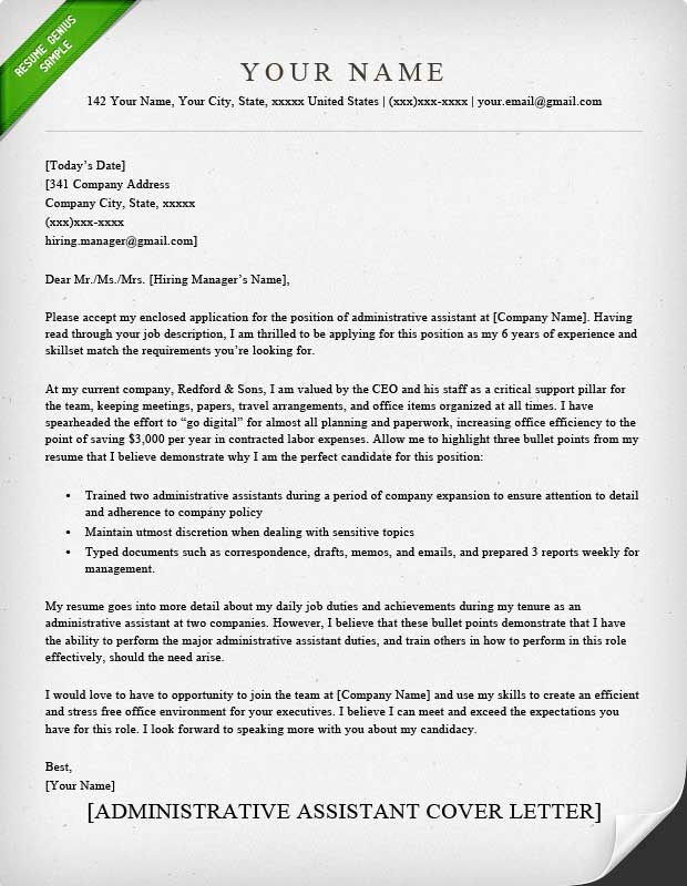 Cover Letter Formats Simple Bio Data Cover Letter Format Template