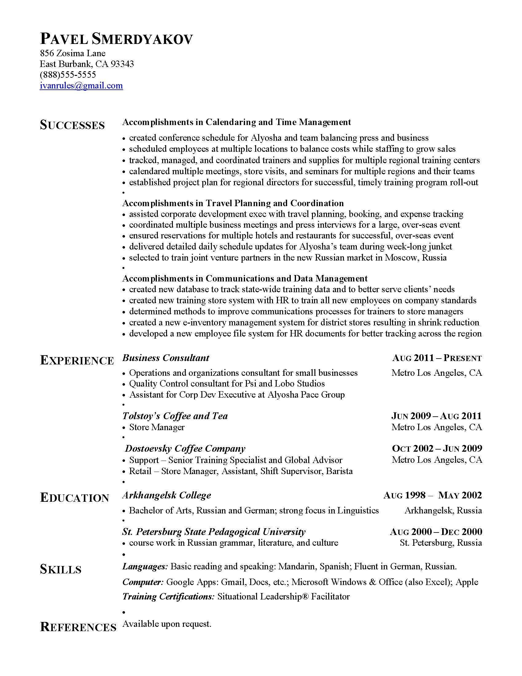 Optimal Resume Premier Education .