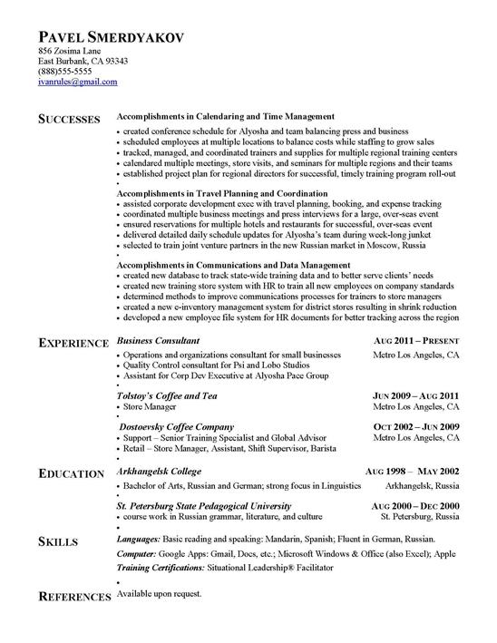 achiever resume examples