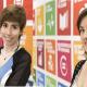 Vanesa Rodríguez y Arantxa Lorenzo, representantes de la Red Española del Pacto Mundial de Naciones Unidas