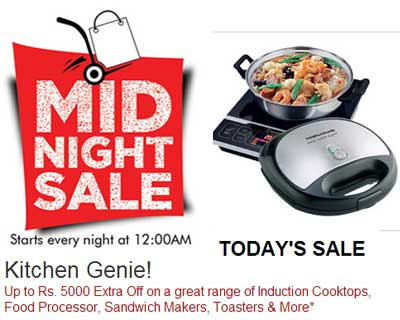 Upto Rs.5000 Extra Off on Kitchen Genie   6 Feb MidNight Sale kitchen appliances