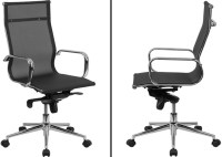 MODERN MESH HIGH BACK CONFERENCE CHAIR Boardroom Executive ...