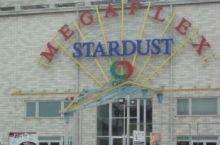 """Per la rassegna """"Schermi di qualità"""" al Megaplex Stardust c'è """"La famiglia Bélier"""""""