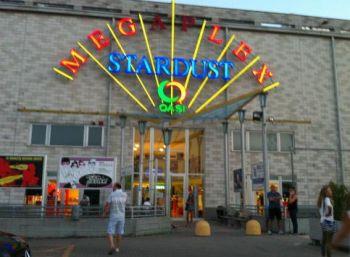 """""""La corrispondenza"""" al Megaplex Stardust dal 14 al 20 gennaio a prezzo ridotto grazie al Circolo del Cinema"""