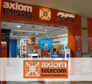 Axiom-store-photo-300×273