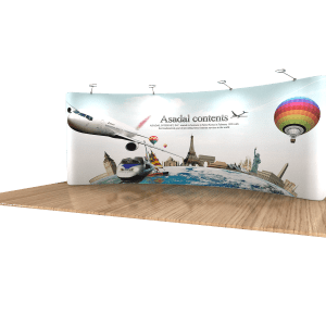Curved Trade Show Display Wall with Lights