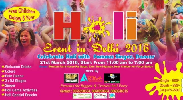 holi party in delhi