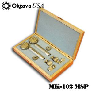 MK-102 Stereo Pair Silver