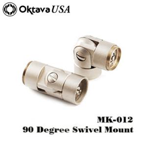 MK-012 swivel mount silver
