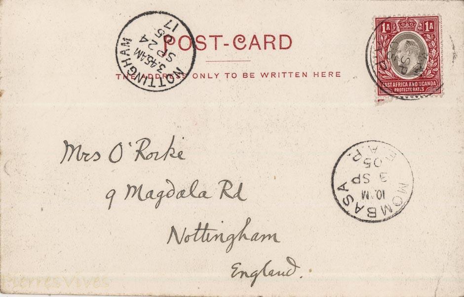 Landscape, Murchison Falls National Park, Uganda, East Africa - personal sponsorship letter