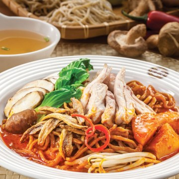 Dry Curry Pan Mee(Rp45)