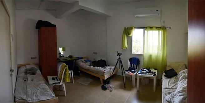 Комната студента