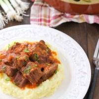 Beef Goulash - Гуляш из Говядины