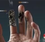 campanha anti-fumo pelo mundo oloxa
