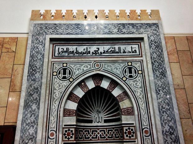 Al Zawawi Mosque