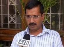 Arvind Kejriwal apologized