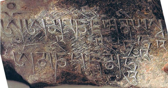 Mystery inscription in Tibetan