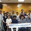 大牟田市農産加工品開発研修会の総括が行われました